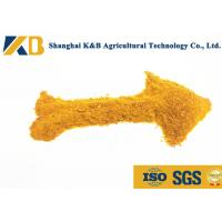 Wholesale Fish Shrimp Feed Maize Gluten Feed , High Protein Fish Feed Additives from china suppliers