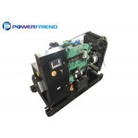 Wholesale 50kva Generator Set WUXI XICHAI FAWDE Engine 4DX22-65D Generator With Deepsea Controller from china suppliers