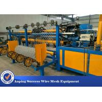 Wholesale PLC Control Chain Link Mesh Machine , Automatic Fencing Machine For Industrial from china suppliers