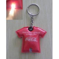 Wholesale Reflective Soft PVC Keychain , Animal Flashlight Keychain For Business from china suppliers