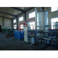 Buy cheap Cryogenic Oxygen Manufacturing Plant Air Separation Unit With Cylinder Filling from wholesalers