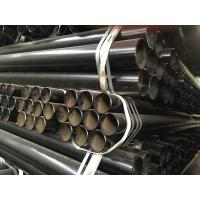 Wholesale ASTM A192 Seamless Boiler Tubes with fixed length 7.93m from china suppliers