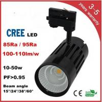 Wholesale 50W Cree/Luminus COB LED Chip Track Light 90RA 0.95PFC 100LM/W 3 years warranty from china suppliers