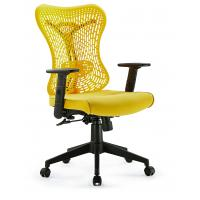 China High End Yellow Ergo Mesh Office Chair Adjustable Arms With Head Up And Down on sale