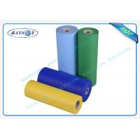 Wholesale Single S PP Spunbond Non Woven Polypropylene Fabric For Sofa , Green / Blue from china suppliers