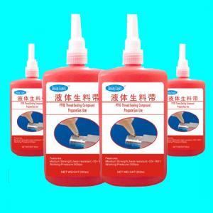 Buy cheap PTFE Liquid , Pipe Thread Sealant ,Liquid Teflon  Gas Pipe use  250ml from wholesalers