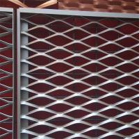 Wholesale decorative trapezoid shape aluminum expanded metal mesh for out wall from china suppliers