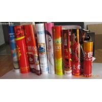 China Custom Plastic Packaging Film Roll For Enterprice Product Promoting on sale