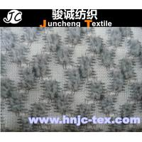 Buy cheap China high-density 3D polyester fabric with four combs pattern for sofa/cloth from wholesalers