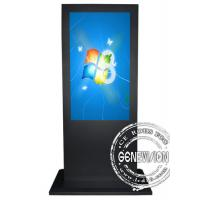 Wholesale 42 Inch Touch Screen Kiosk All-in-one PC with Intel NM10 Express Chipset from china suppliers