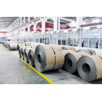 Wholesale High Precision 0.4 - 2.0MM Thickness Cold Rolled Steel Coil JIS G3141 CR from china suppliers