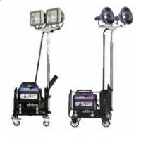 Quality MO-2050L LED Mobile Light Tower for sale