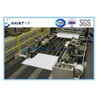 Wholesale Paper Mill Ream Wrapping Machine Electric Driven Type Automatic Operation from china suppliers