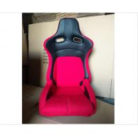 Wholesale JBR1061 fabric Sport Racing Seats With Adjuster / Slider Car Seats from china suppliers