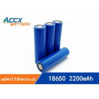 Wholesale miner lamp battery rechargeable 18650 2200mAh 3.7V cell battery UN38.3, MSDS from china suppliers