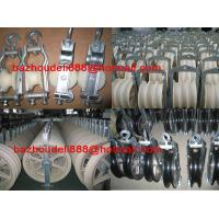 Buy cheap Hook Sheave Pulley&Cable Block from wholesalers