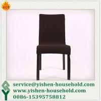 Yishen-Household wedding banquet home used lycra sundress spandex wedding cover wholesaler chair