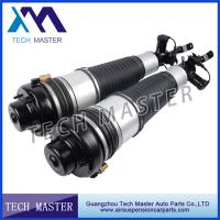 Wholesale Front Left Air Suspension Shock / Audi A6 S6 Air Shock Absorber 4F0616039R 4F0616039P from china suppliers