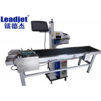China No Consumables CO2 Laser Coding Machine On Paste Cream High Precision for sale