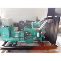 Buy cheap small 40KVA diesel power generation powered by Cummins diesel engine from Wholesalers