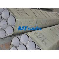 Wholesale Annealed & Pickled seamless stainless steel tubing DN200 Sch40 S31603 / S30403 from china suppliers