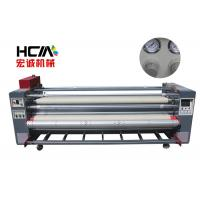 Wholesale High Technology Sublimation Printing Roller Heat Press Machine Pressure from china suppliers
