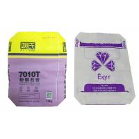 Wholesale Breathable Polypropylene Cement Bags , 50 Kg Laminated PP Woven Bag For Cement from china suppliers