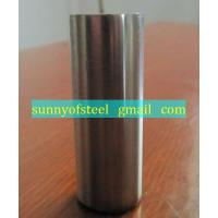 Wholesale hastelloy UNS N06002 forging ring shaft from china suppliers