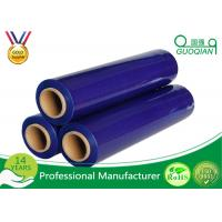 Wholesale Clear Stretch Wrap Film Jumbo Roll For Carton Packing Non Adhesive from china suppliers