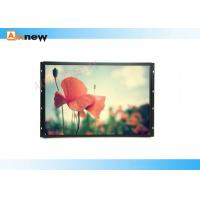 Buy cheap Full HD 21.5 Inch Pro-capacitive Touch Screen Monitor Open Frame LCD Display from Wholesalers