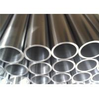Buy cheap building construction steel products h type steel u type steel high strength from wholesalers