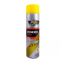 Wholesale Carpet Furniture Household Foam Cleaner Aerosol Spray from china suppliers