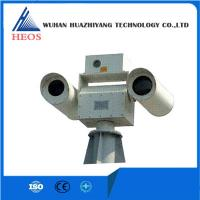 Wholesale Electro Optical Surveillance System For Frontier Defence / Harbor / Coastal With Search Lamp from china suppliers