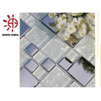 Buy cheap HTY - TS 300 Classical Grey Glass Mix Ceramic Mosaic Tile - Classical Mosaic from wholesalers