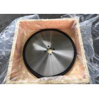 Buy cheap Steel structure cutting dia 700mm teeth number tungsten carbide tipped saw blade from Wholesalers