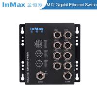 Buy cheap EN50155 M508B X-code 1000Mbps 8 Port M12 Railway Gigabit Industrial Ethernet Switch from wholesalers