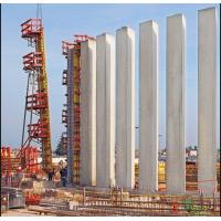 China Q235 Steel Concrete Wall Formwork Coated Surface , Permanent Shuttering Systems on sale