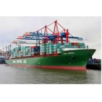 Buy cheap shipping   contianer price /shipping cost   from  China to Indonesia/Ghana/South Africa from wholesalers