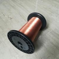 Wholesale 0.05 X 32 5800v High Frequency Litz Wire Self Bonding Taped With Highly Insulated from china suppliers