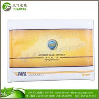 Wholesale (FREE DESIGN) plastic poly bubble mailers padded customized For Packaging Co-ex bubble bag from china suppliers