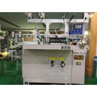 China Wound Pad Rotary Die Cutter/Medical Material Die Cutter Fully Automatic Unloading Sequence on sale