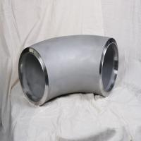 Wholesale ASME B16.9 N200/201 99.5% purity nickel elbow ASTM B363 45/90/180 Degree Nickel Elbow For Industrial Use Pipe from china suppliers