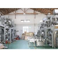Quality Automatic Multihead Weigher Packing Machine , Biscuit / Candy Packaging Machine for sale