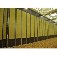 Vinyl Office Partitioning Walls , Gypsum Partition Wall For Banquet Hall Room for sale