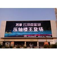 Wholesale P4.81 LED Billboards Screen  High Definition Led Advertising Display 42333dots / Sqm from china suppliers