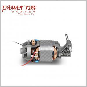 Latest high speed ac motor buy high speed ac motor for High speed motors inc