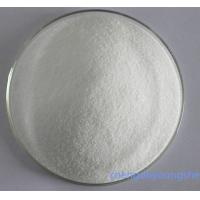 China Custom peptide white color HIV-1 gag Protein p17 (76-84) acetate salt  /  SL9 / 147468-65-3 with good price on sale