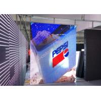 Buy cheap Rgb 5mm Pixel Pitch Indoor Rental Led Display Full Color For Stage Performance from wholesalers