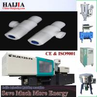 China Professional Injection Molding Machines For PVC Pipe Fittings CE ISO9001 Listed for sale