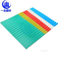 Wholesale Small Wave Pvc Roof Tiles / Corrugated Plastic Roof Panels Sound Absorption from china suppliers